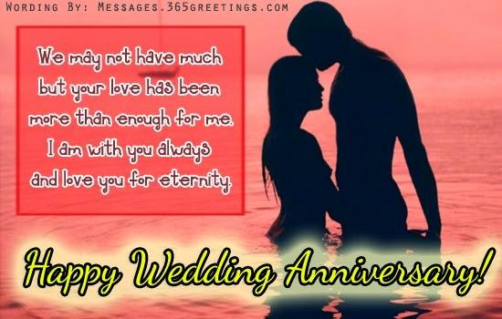texte anniversaire de mariage a mon mari