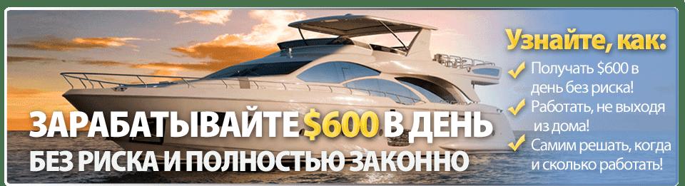 Как обыграть интернет казино Fishka777 на 9 - Кнеп ру
