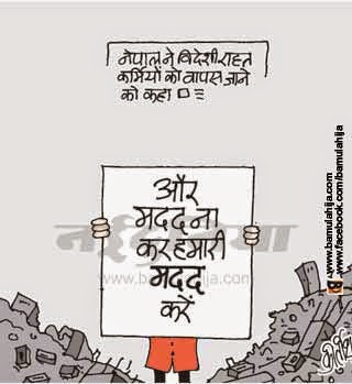 nepal, earth quake, cartoons on politics, indian political cartoon, Media cartoon