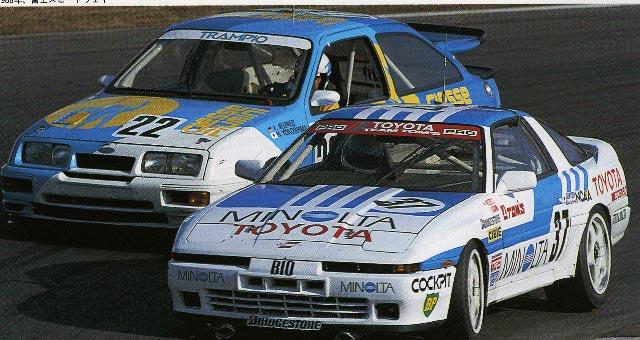 Toyota Supra, MK3, MA70, GA70, JZA70, japoński sportowy samochód, coupe, RWD, R6, lata 80, 90, sport, wyścigi, rajdy 日本車 トヨタ スープラ