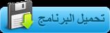 تحميل متصفح موزيلا فاير فوكس 2013 - Download Mozilla Firefox 2013  Daw
