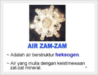 http://mustahabbah.blogspot.com/2015/11/keajaiban-air-zamzam-dan-keistimewaannya.html