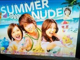 Mùa Hè Rực Rỡ - Summer Nude