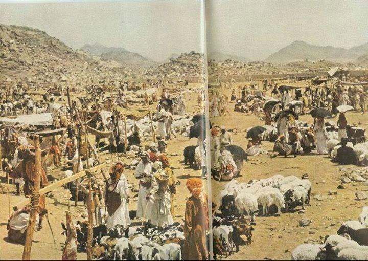 Hajj 1953, Hajj, 1953, Images, Photos, Rare, Unseen, Kaaba, Old, Makkah, Mecca, Holy Kaaba, Kaba, Saudi Arabia, KSA
