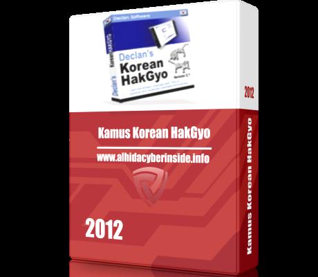 bahasa yang benar dalam bahasa korea penggunaan kalimatnya memakai