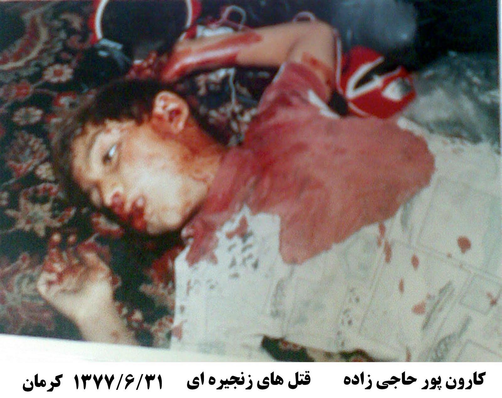 Image result for حمید حاجی زاده + کارون حاجی زاده