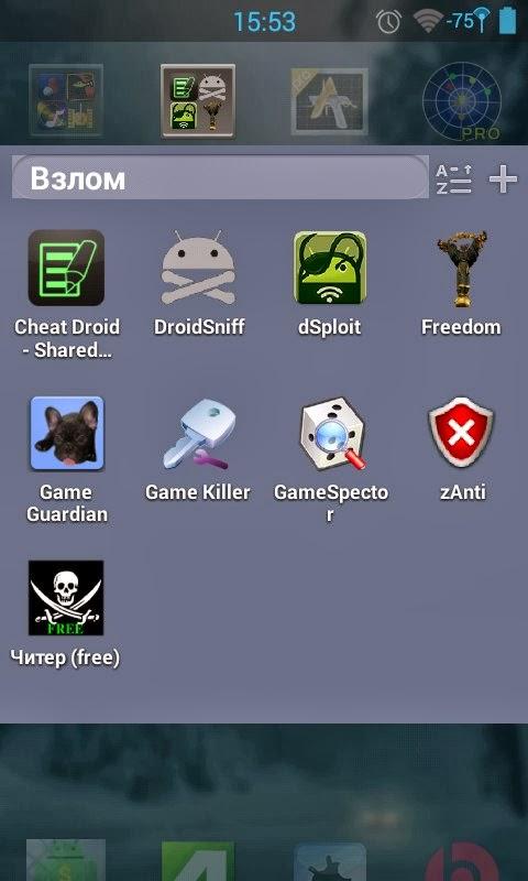 Программу для игры на андроид на компьютере