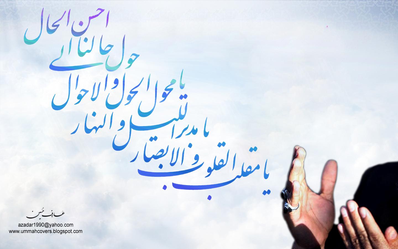 http://1.bp.blogspot.com/-27C_mrbDBf4/T5dUPPX65uI/AAAAAAAAA3E/x8Mp8FESm2U/s1600/Ya-Hussain_as_wallpaper%2Bhfg.jpg