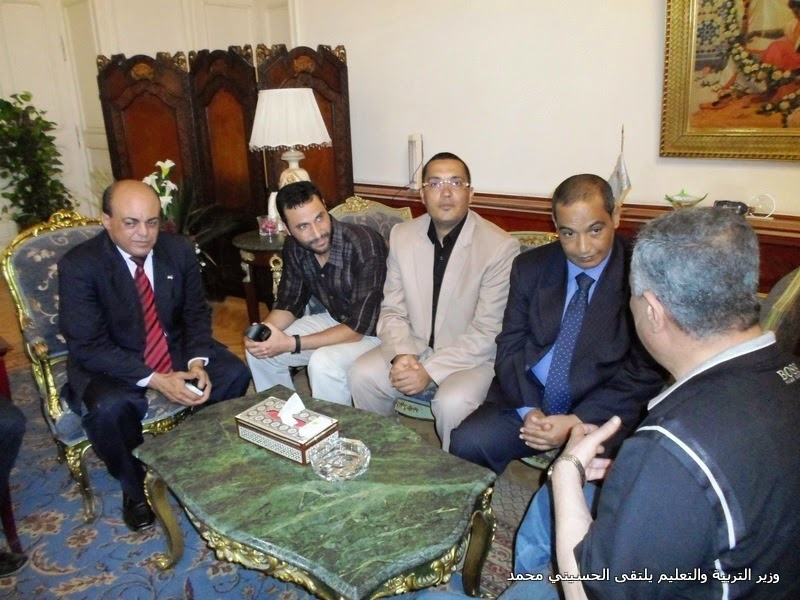 وزير التربية والتعليم , الحسينى محمد , الخوجة