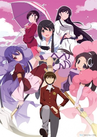 the world god only knows 2nd season. The World God Only Knows 2