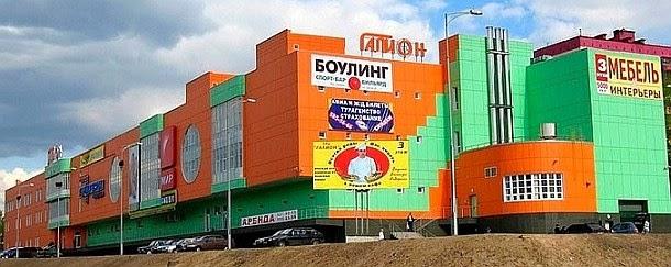 "ТРЦ ""Галион"", Балашиха"