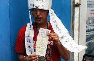Wang Zhiyou Orang Miskin Paling Dermawan Di Dunia