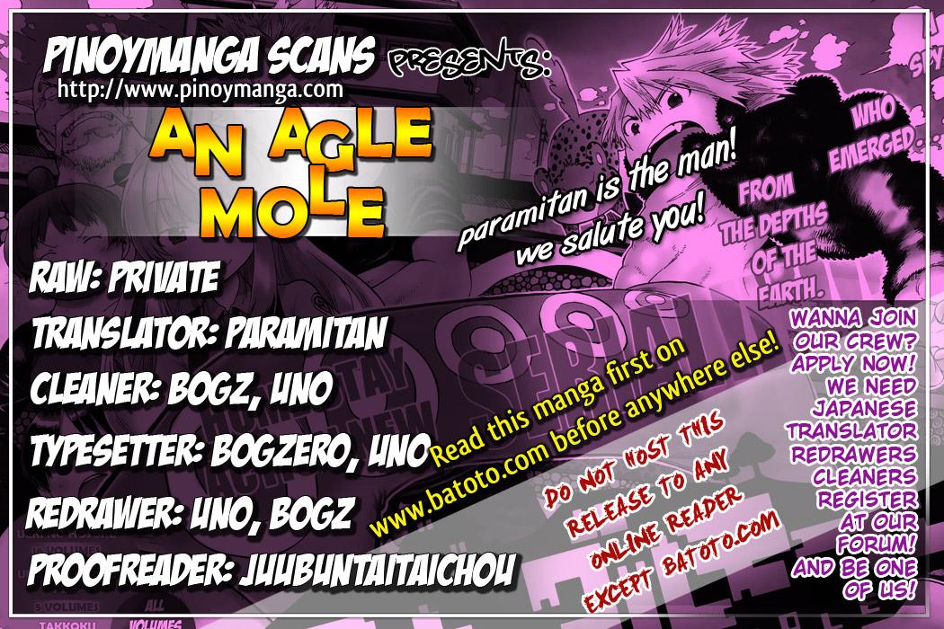 อ่านการ์ตูน An Agle Mole 07 ภาพที่ 1