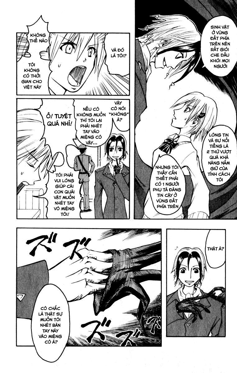 Majin Tantei Nougami Neuro chap 1 - Trang 25
