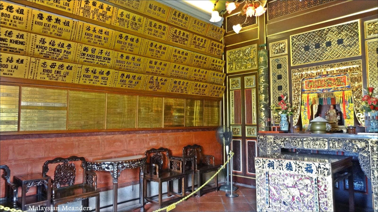 Khoo Kongsi, clanhouse, Penang