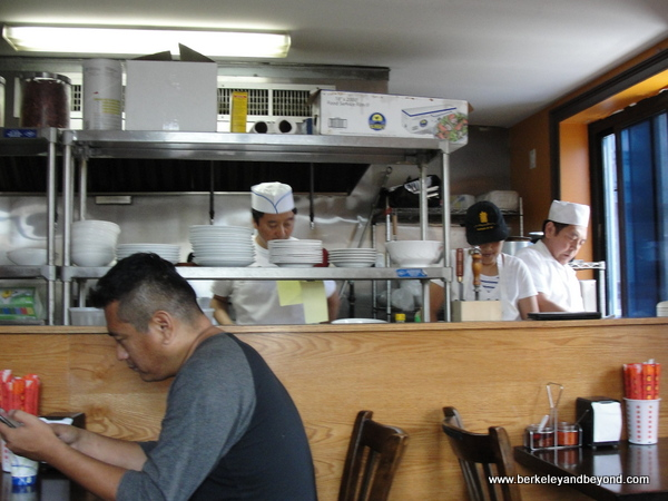 kitchen at Phayul Restaurant in Jackson Heights, NY