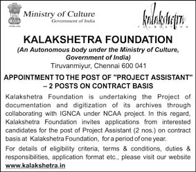 Applications are invited for Project Assistant vacancy in Kalakshetra Chennai