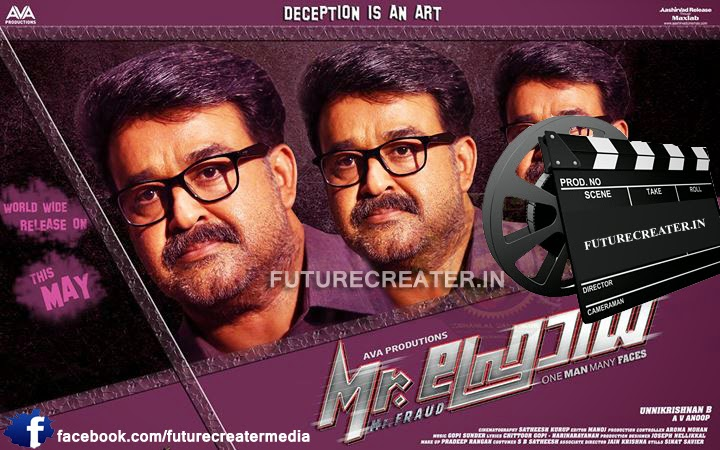 Mohanlal's Mr. Fraud