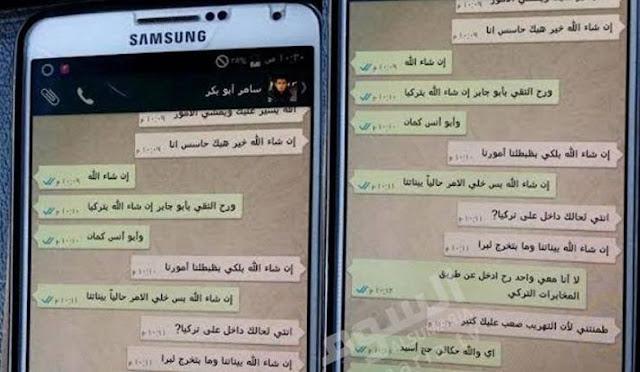 "هذا ما كشفه هاتف أحد قياديي ""داعش"" بعد وفاته !"