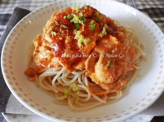 Spaghetti ή Tagliatelle με Κοτόπουλο, Πιπεριά και Τυρί Κρέμα