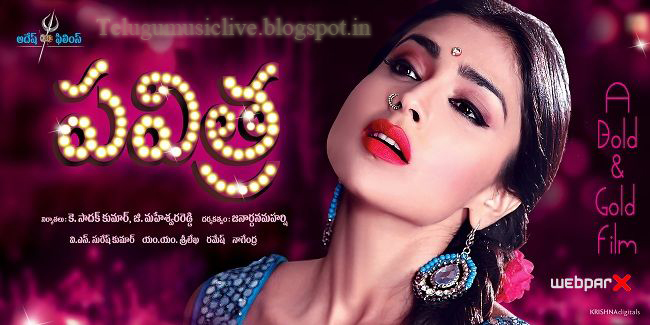 Pavithra(2013)Telugu Movie Songs Free Download