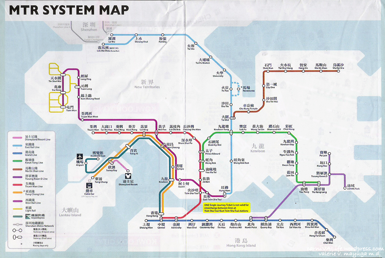 Hong Kong MTR Map Lines system Hong Kong MTR Map Subway Metro Tube