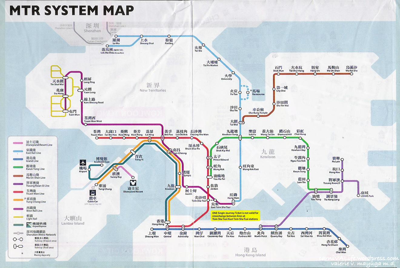 Hong Kong MTR Map Lines system Hong Kong MTR Map Subway Metro Tube