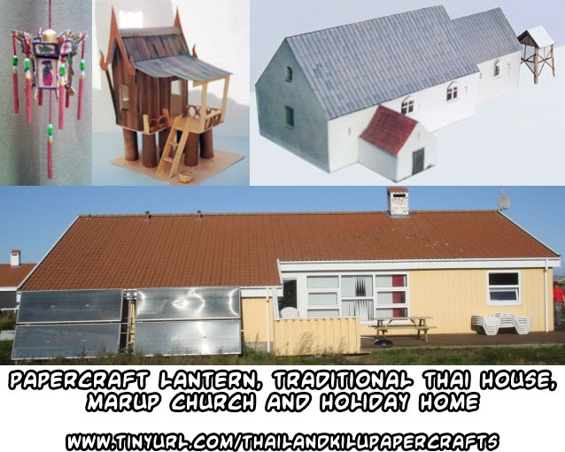 Ninjatoes 39 papercraft weblog d l papercraft church for Paper craft home