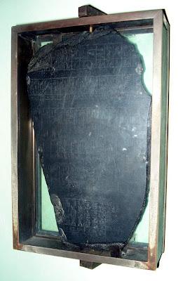 Foto de la Piedra de Palermo la cual contiene un Listado de Faraones del Antiguo Egipto