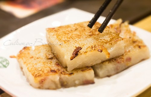 One of the Big 4 Heavenly Kings: Pan Fried Carrot Cake from Tim Ho Wan