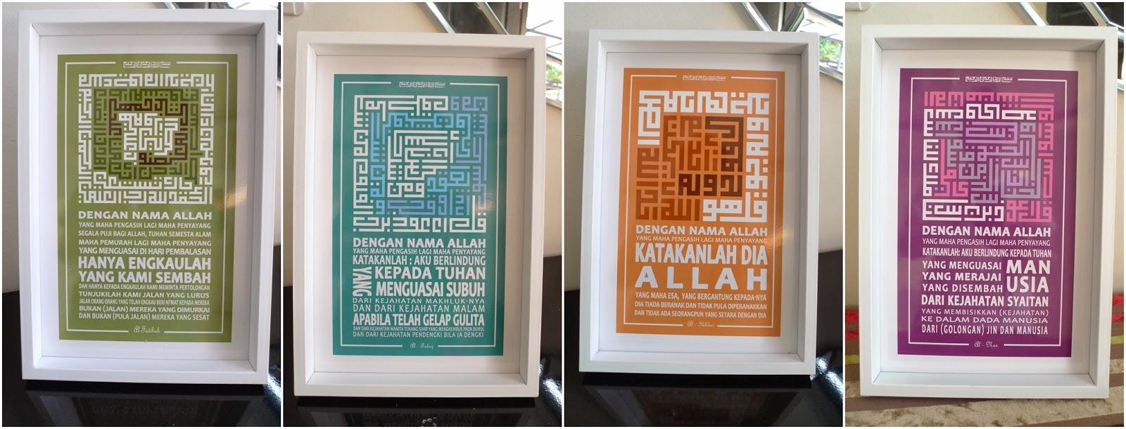 Kaligrafi Kufi Surat Pendek Alfatihah Alikhlas Annas Alfalaq