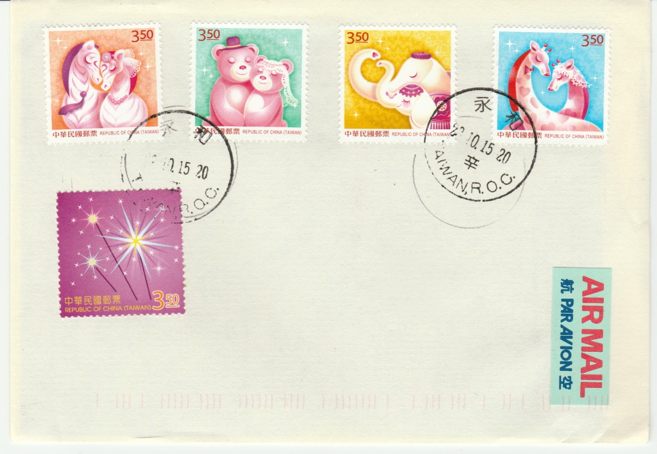 The pstcrd blog taiwan greetings cover top row 4x greeting stamps best wishes from a set of 10 issued 12 02 2015 greetings from a set of 10 issued 12 11 2009 m4hsunfo