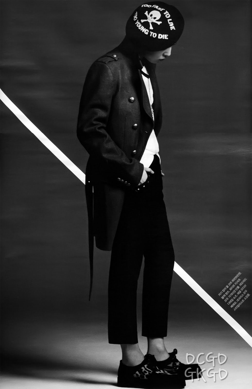 GDragon's Imagins Gdragon-1st-look-magazine-scans_087