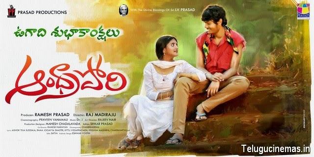 Aakash Puri Andhra Pori Theatrical Trailer