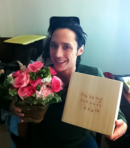 Johnny Weir. @ Official Johnny Weir Blog.
