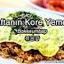 Bokkeumbap (볶음밥) - Haftanın Kore Yemeği (#5)