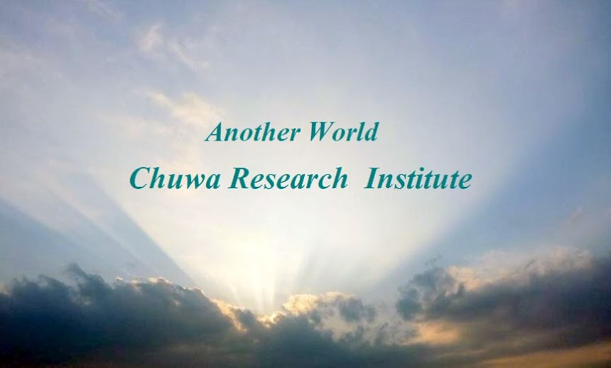 Another World Chuwa Research Institute