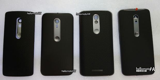 Motorola 2015 Family