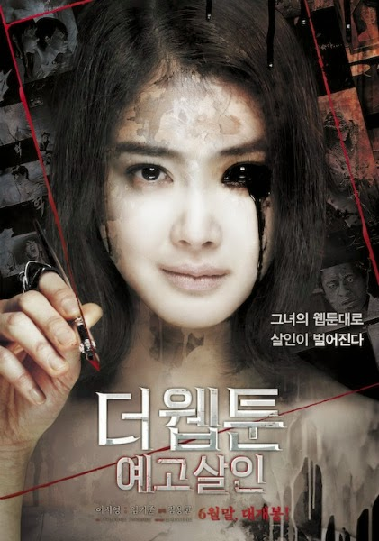 cine asiatico killer toon