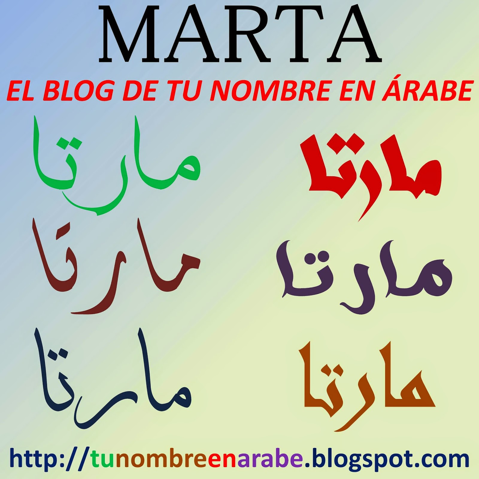 Escribir nombre Marta en letras arabes