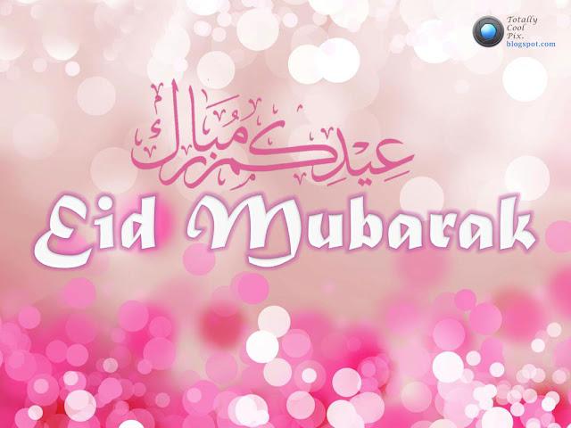 Top-60-Eid-ul-Fitr-Hd-Wallpapers-and-Eid-Mubarak-Greetings-Cards-2012 ...