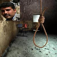ایران،زندان بزرگ روزنامه نگاران