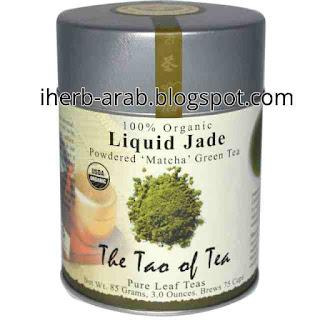 افضل شاي ياباني اخضر