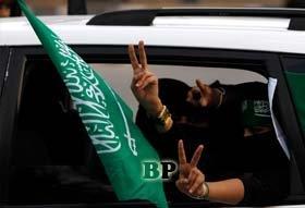 Wanita-Arab-Saudi-Ikut-Olimpiade