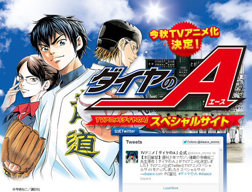 Ace Of Diamond Baseball Anime To Air This Fall Otakuting