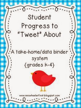http://www.teacherspayteachers.com/Product/Student-Data-Binder-and-Take-Home-Binder-590215