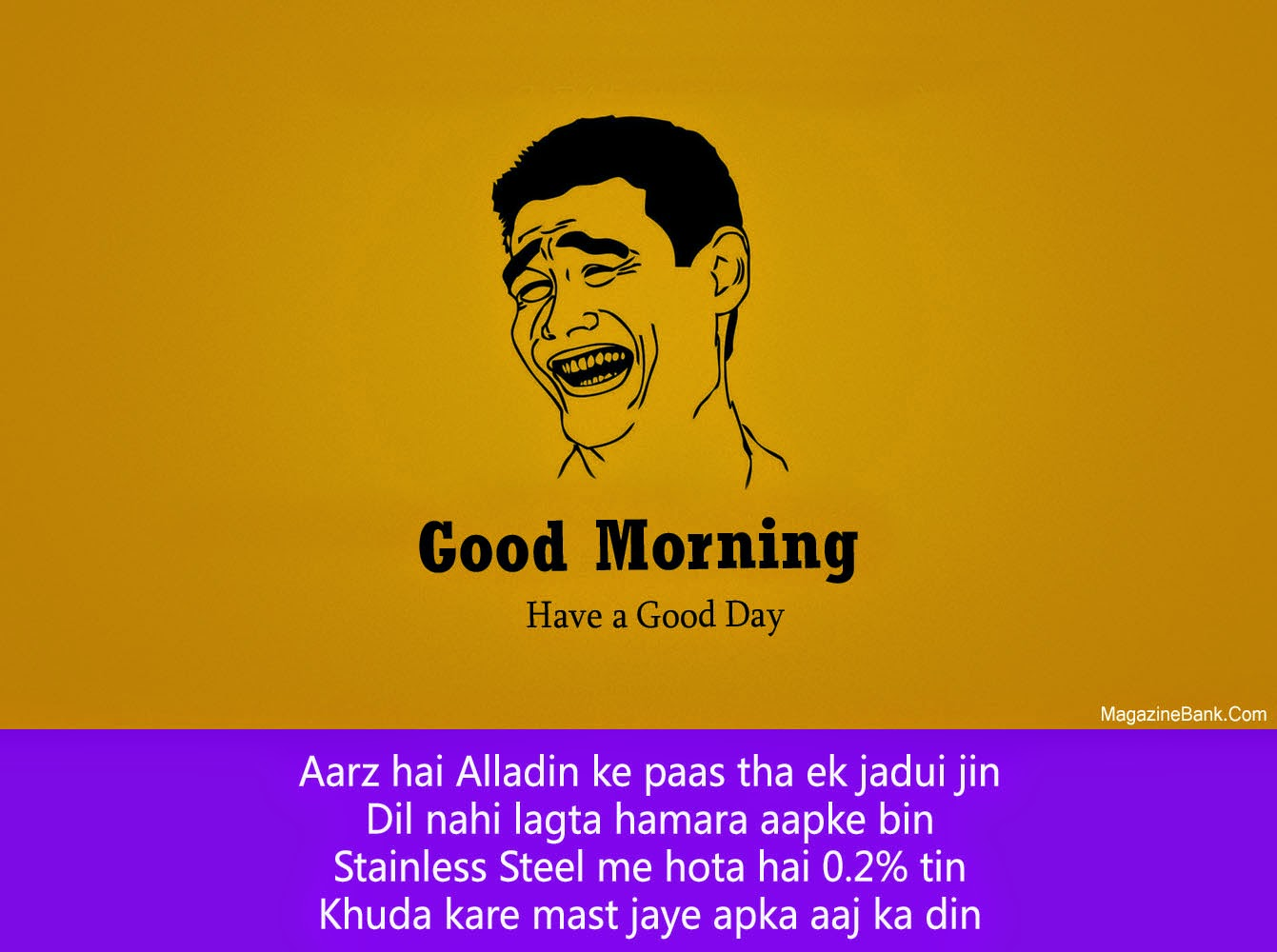 New Funny Good Morning SMS In Hindi With Images