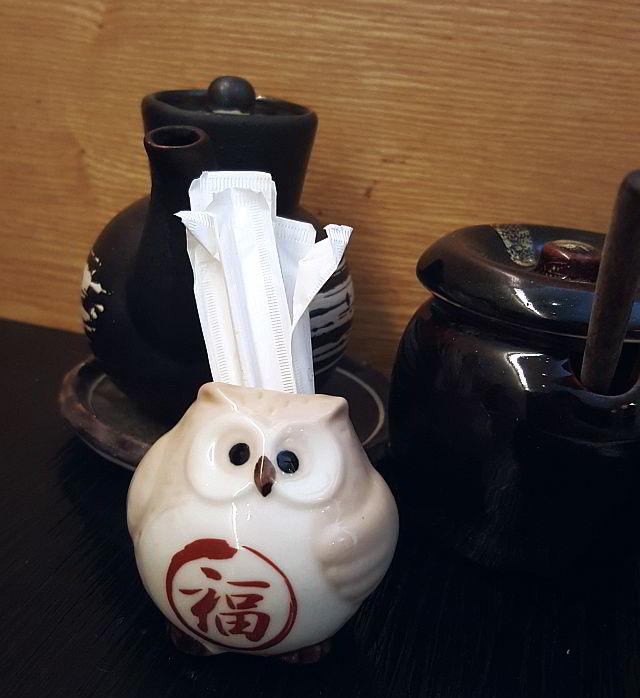 Nara Japanese Restaurant Menu Chino Hills