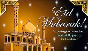 eid mubarak wishes in hindi for facebook