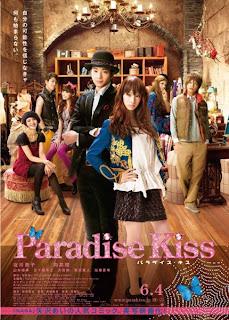 Cennet Öpücüğü – Paradise Kiss (Altyazılı) izle